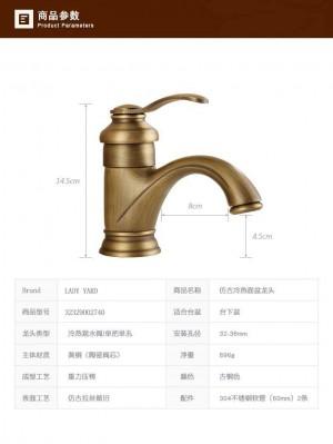 "6"" Antique Brass Faucet Bathroom Faucets crane Sink Basin Mixer Tap 9025A"