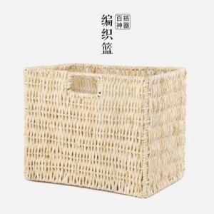 Japanese style rustic handmade knitted desktop storage basket miscellaneously magazine basket outdoor storage basket storage