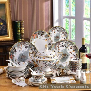 Porcelain dinnerware set bone zoology animal design embossed outline in gold 58pcs dinnerware s coffee sets wedding