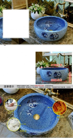 Round Bathroom ceramic sink wash basin Counter Top Wash Basin Bathroom Sinks blue porcelain vessel sink butterfly