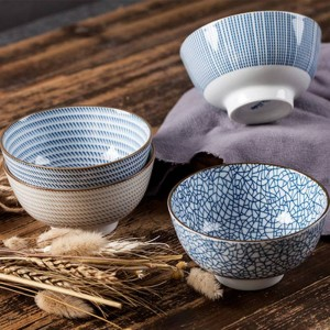 Set of 4 Japanese Traditional Style Ceramic Dinner Bowls Porcelain Rice Bowls Dinnerware Set Best Gift 4.5inch 300ml with box