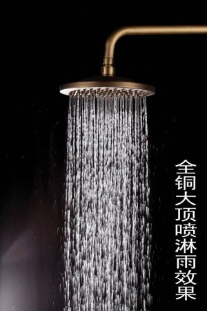 Shower Faucets Antique Finish Bathroom Faucet Brass Bath Rainfall With Spray Shower Head Europe Faucet Bath Shower Set ST-9138