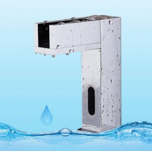 The new LED lights with waterfall full copper automatic hot and cold mixed water automatic sensor faucet XR8848