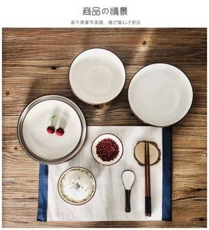Bol ménage bol en céramique style japonais vaisselle plats de riz ensemble plaque