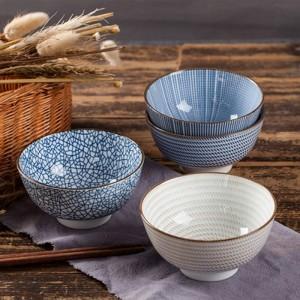 Ensemble de 4 bols à dîner en céramique traditionnels japonais 4.5inch 300ml bols à riz en porcelaine avec boîte-cadeau Vaisselle Set Meilleur cadeau