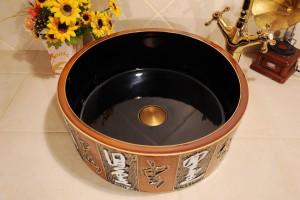 Lavabo de cerámica de arte Lavabo de baño Lavabo de balcón Lavabo de tallado lavamanos de baño marrón