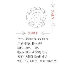 Einfache und stilvolle runde symbolförmige hölzerne Wanduhr Wohnzimmer Schlafzimmer Studie stumm Wanduhr Wanduhren Wanddekoration