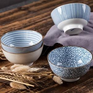 Set di 4 ciotole da pranzo in ceramica in stile tradizionale giapponese Set di stoviglie in porcellana da riso in porcellana Regalo migliore 4,5 pollici 300 ml con scatola